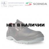 Полуботинки кожаные РЕДГРЕЙ с МП,ПУ-ТПУ