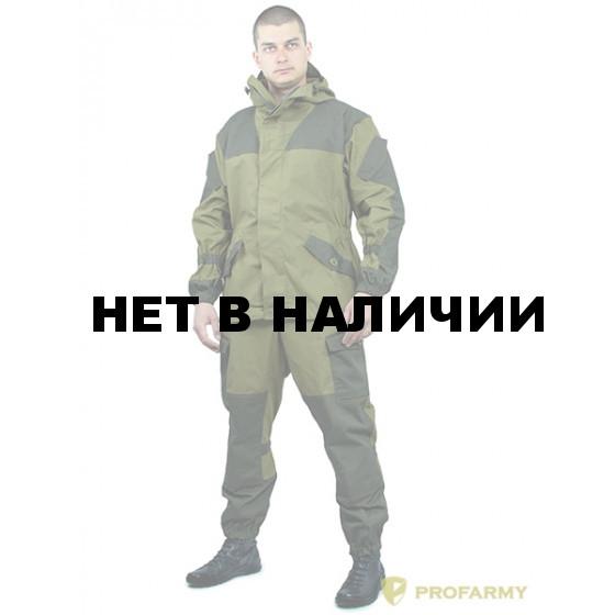Костюм Горка-3 Гром