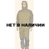 Костюм Горный Лето Палатка