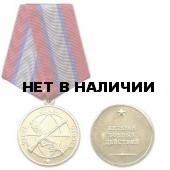 Медаль Честь Слава Отвага металл