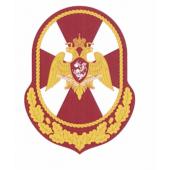 Шеврон Росгвардия Главное Командование орел шелк