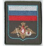 Нашивка на рукав на липучке прямоугольная ВДВ РФ (300 приказ) олива вышивка люрекс