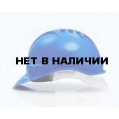 Каска защитная ЩИТ (синяя)