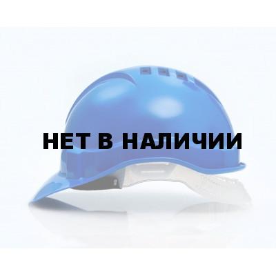 Каска защитная ЩИТ (синяя) недорого - 162 р.   Магазин форменной и ... f331f1b5f66
