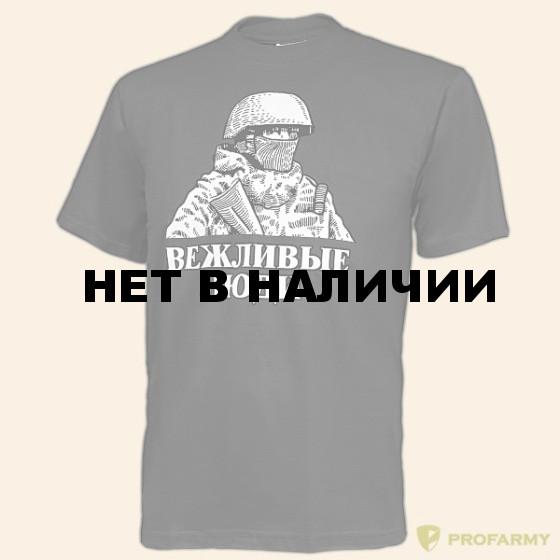 Футболка Вежливые люди Армия России черная