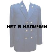 Костюм Прокуратура (китель+брюки) для советников юстиции