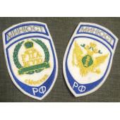 Комплект нашивок РПА Минюста г.Москва на белую рубашку