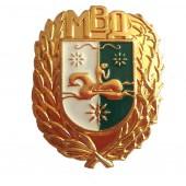 Кокарда ВС Абхазии