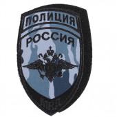 Нашивка на рукав с липучкой Полиция Россия МВД камуфлированная вышивка шелк