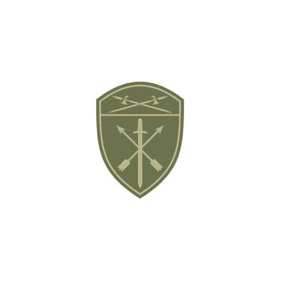 Нашивка на рукав с липучкой Росгвардия Уральский Округ в/ч Оперативного назначения полевая фон оливковый пластик