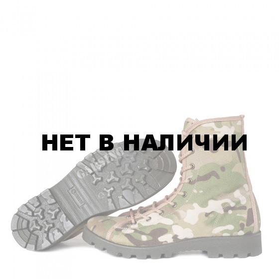 Тактические кеды Garsing 05118 MO BERKUT NEW