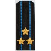Погоны Авиация ВМФ вышитые Полковник повседневные трапеция