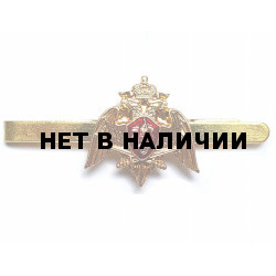 Зажим для галстука Росгвардия металл