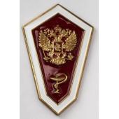 Нагрудный знак Об окончании Среднего медицинского учебного заведения металл