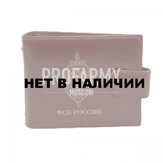 Обложка ОБЖ-Х (ФСБ) о кр,