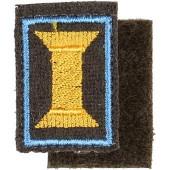 Эмблема петличная с липучкой Офицерского состава оливковый фон голубой кант вышивка шёлк