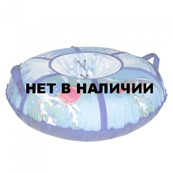 Тюбинг Санки-Ватрушка Снегирёк 110 см без камеры