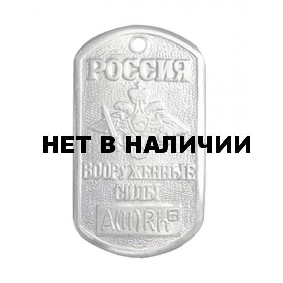 Жетон 3-3 Россия Вооруженные силы II группа крови металл