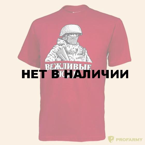 Футболка Вежливые люди Армия России красная
