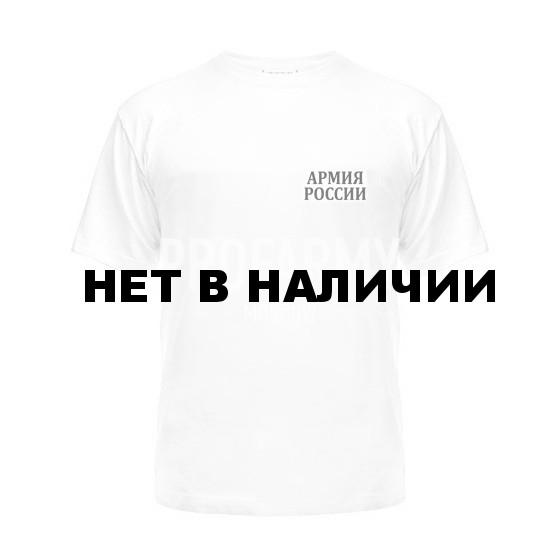 Футболка белая Армия России