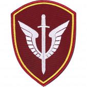 Нашивка на рукав с липучкой Росгвардия Отряд ЗУБР вышивка шёлк