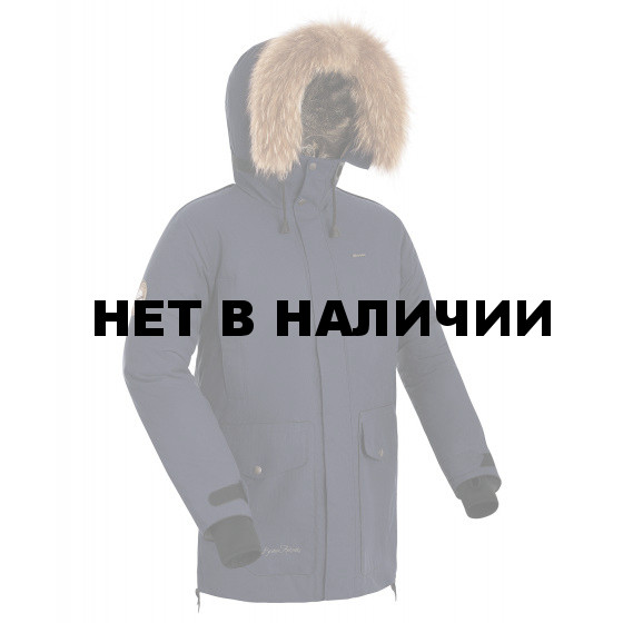 Куртка пуховая мужская BASK PUTORANA V2 СИНИЙ ТМН