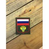 Нашивка на рукав Военная прокуратура орел 300 приказ