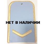 Погоны РЖД 1 лычка голубые