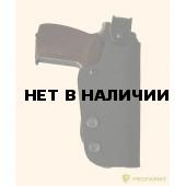 Кобура автоматическая для ПМ,ПММ