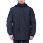 Куртка Юстиция демисезонная синий кант (рип-стоп, мембрана/тинсулейт100)