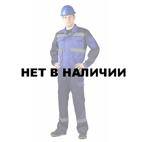Костюм мужской Базис летний василёк/т.синий