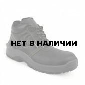 Ботинки PROFI S1 CI кожаные утепленные с МП