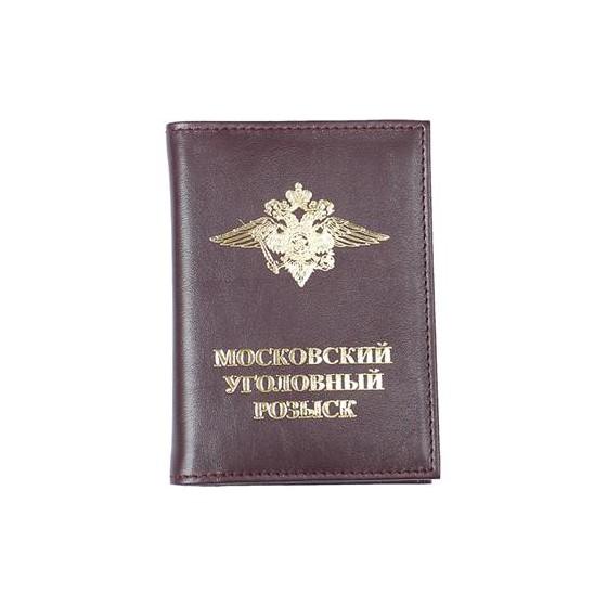 Обложка Московский уголовный розыск кожа