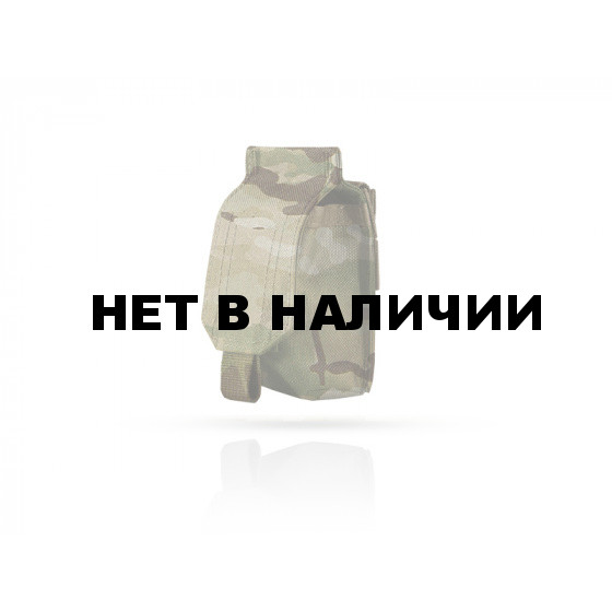 Подсумок под РГД/РГО GP-101-MC Мультикам
