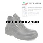 Ботинки утепленные РЕДГРЕЙ с МП