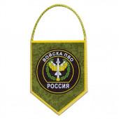 Вымпел АВТО пятигранник Россия Войска ПВО шелкография