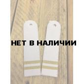 Погоны Ространснадзор с 2 лычками на рубашку белые