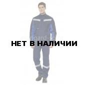 Костюм Барк с полукомбинезоном цвет синий-васильковый