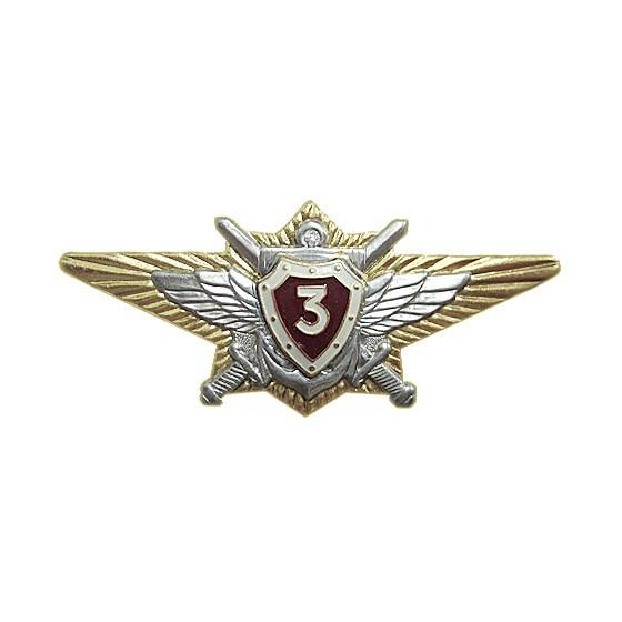Нагрудный знак Классность о/с ВВ МВД 3 металл