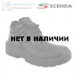 Ботинки кожаные утепленные PROFI BASIC 5841 O1 CI