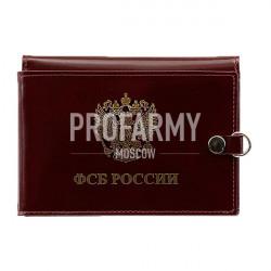 Обложка для удостоверения МБС-2 ш красная (ФСБ)