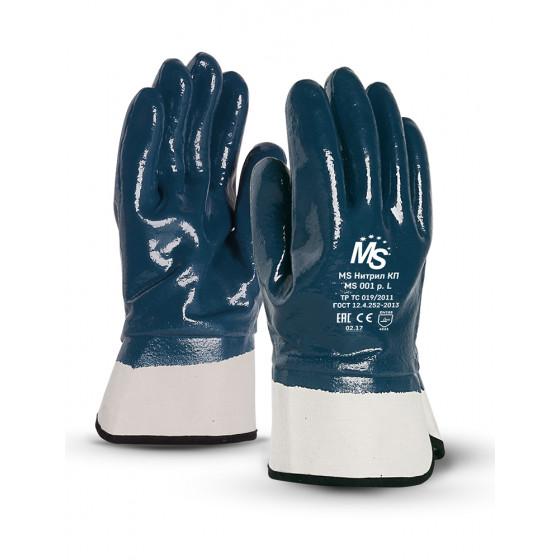 Перчатки MS Нитрил КП Manipula Specialist™