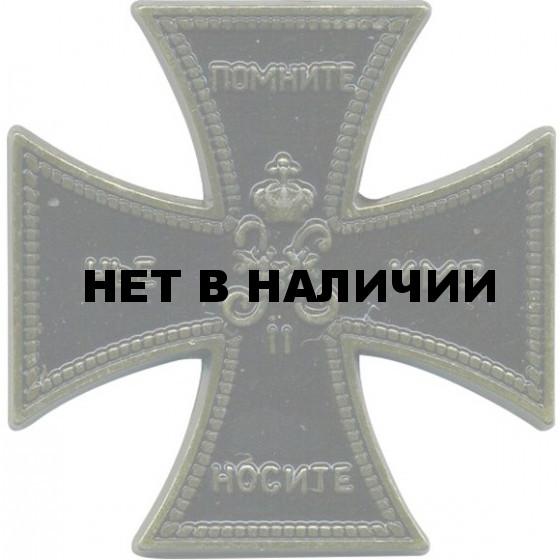 Магнит Знак Уланского полка металл