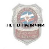 Нагрудный знак МЧС России EMERCOM Дежурный по батальону металл