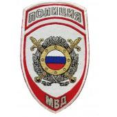 Нашивка на рукав Полиция Подразделения охраны общественного порядка МВД России парадная белая тканая