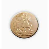 Пуговица Герб Москвы золото 14 мм.