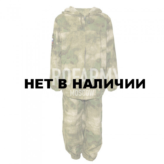 Костюм детский КЗМ-4 мох