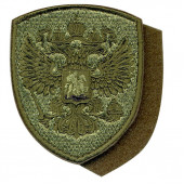 Нашивка на рукав с липучкой Герб РФ щит полевой вышивка шёлк