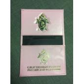 Обложка на удостоверение Следственный комитет светло-розовая с металлической эмблемой