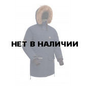 Куртка женская BASK ONEGA темно-синяя